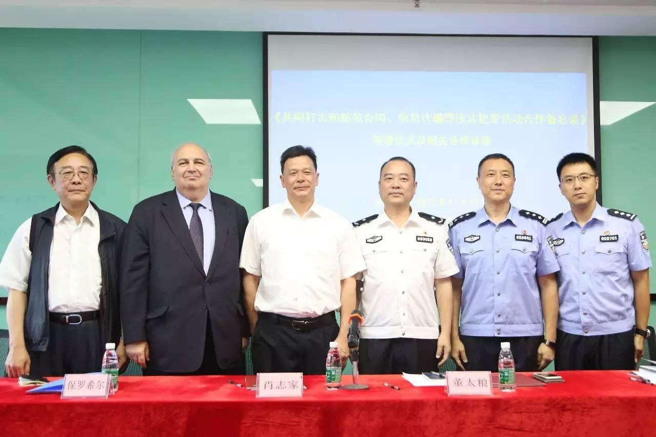 保罗董事长代表深圳市小贷协会与市经侦局签署《合作备忘录》,推进小贷行业可持续发展