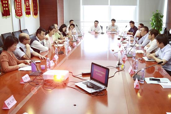 深圳市中级法院副院长莅临中安信业,召开行业座谈会