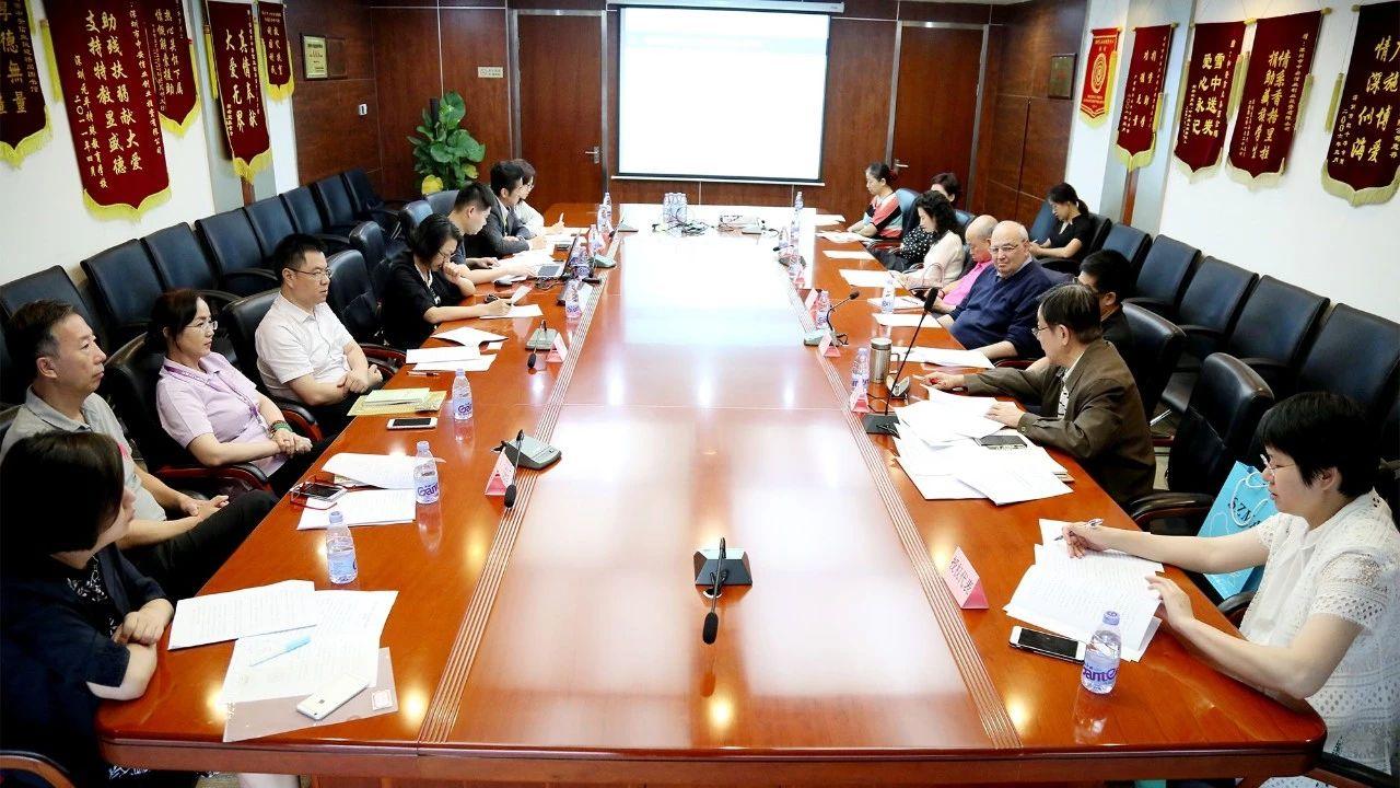 深圳小贷协会会长办公会议在中安信业总部召开!