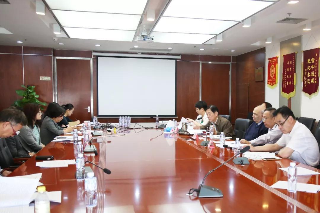 深圳市小额贷款行业协会2018年度第二次会长办公会议于中安信业总部召开
